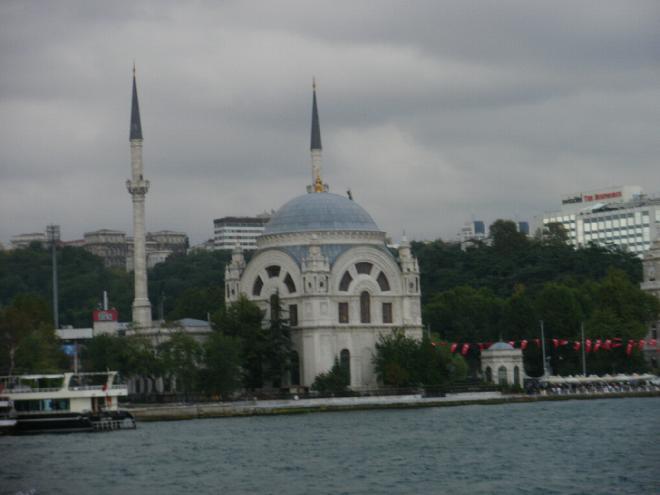 Bezm-î-Âlem Valide Sultan Camii 1