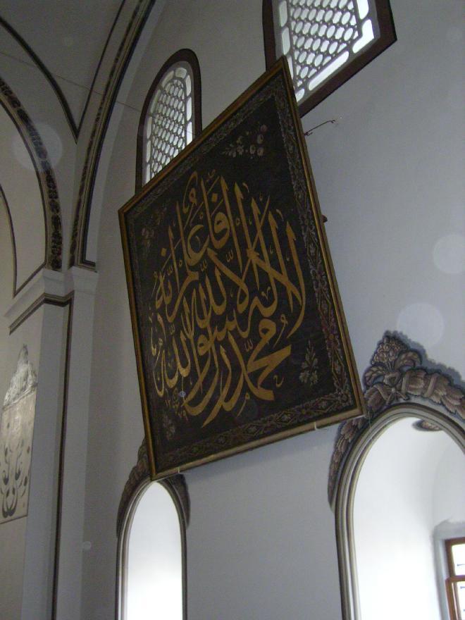 Great Mosque (Ulu Camii) 8
