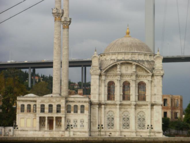 Bezmi-î-Âlem Valide Sultan camii 3