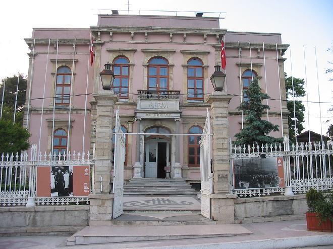 Edirne Belediye Sarayi-Mayors Place