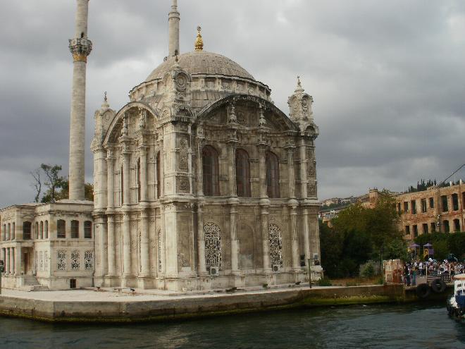 Bezmi-î-Âlem Valide Sultan camii 4