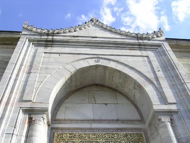 Selimiye Mosque 3