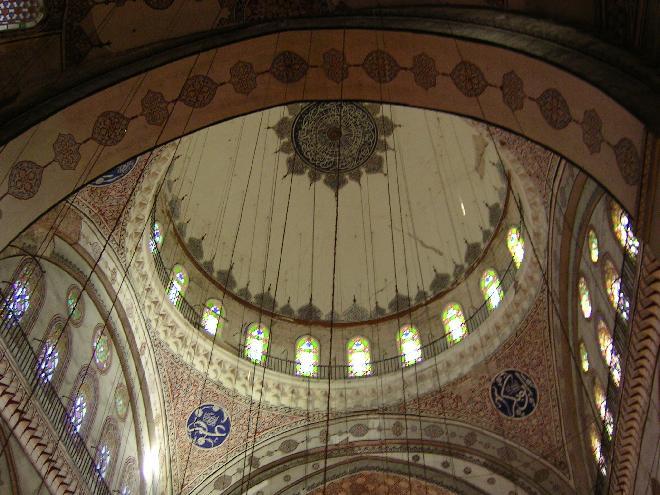 The Beyazit Mosque 3