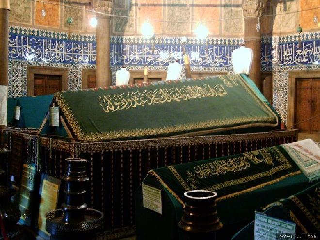 The Tomb of Kanuni