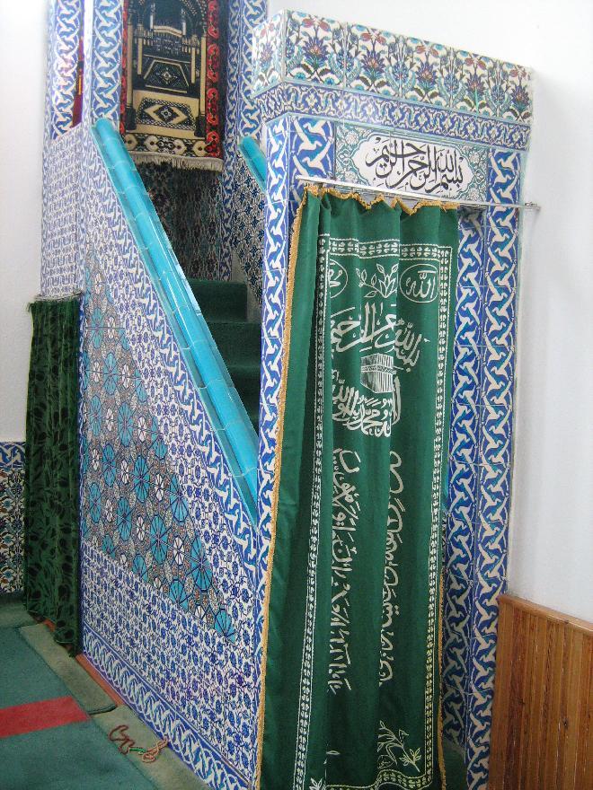 Mihrab 1