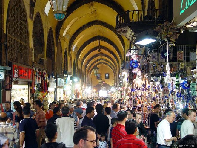 Mısır Bazaar (Mısır Çarşısı)