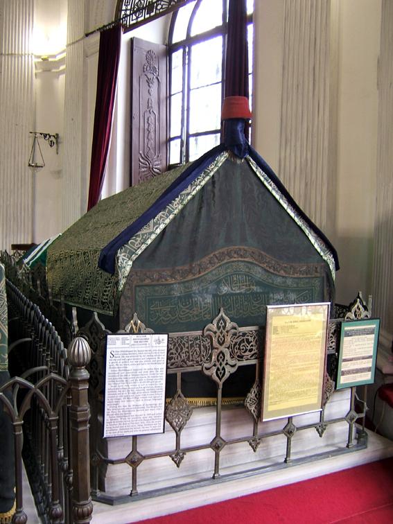 Sultan Abdul Hamid II grave and Fez