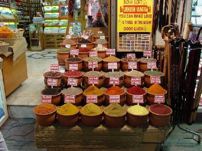 Funny Shop in Mısır Bazaar