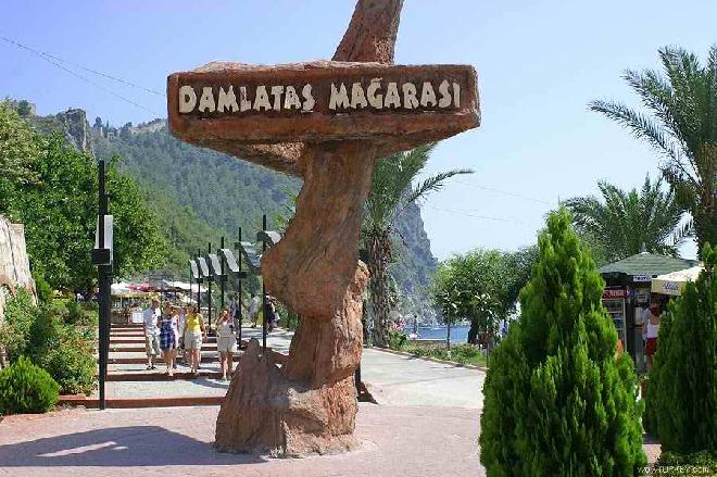 Damlatas Cave - Entrance