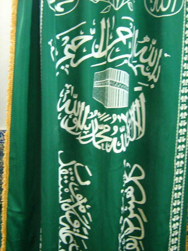Mosque 3