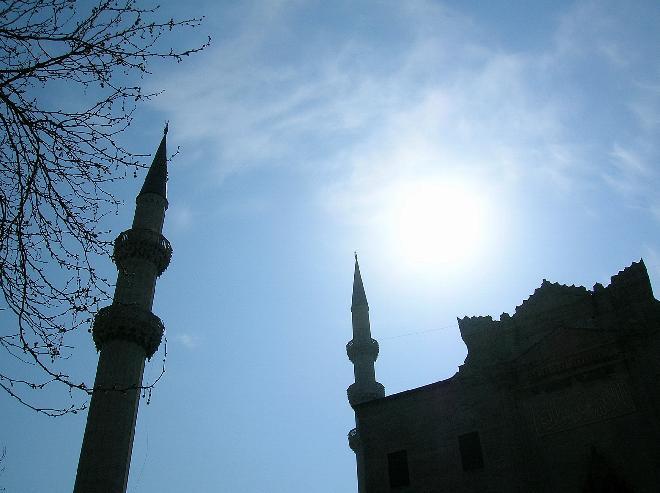 Süleymaniye Camii Complex