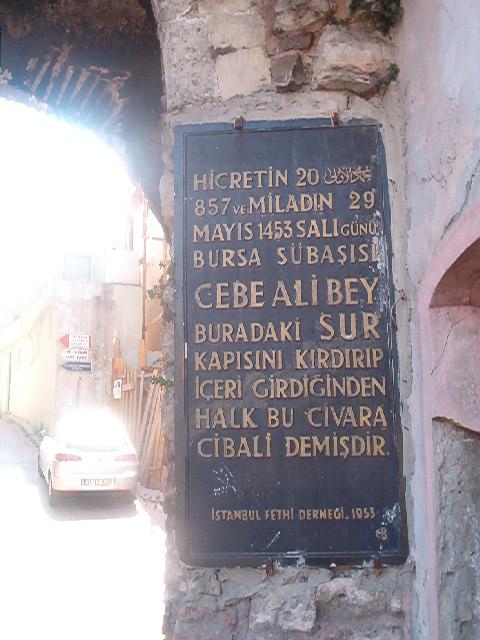 Plaque at Cebali Gate
