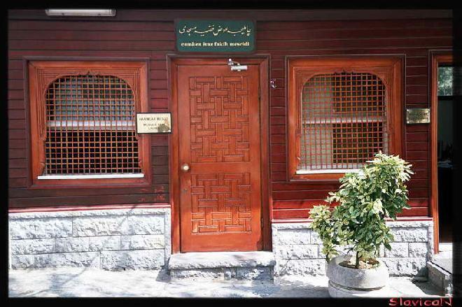 Çamlica - Mosque for Ladies