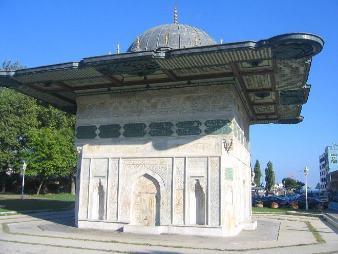 The Tophane Çesmesi