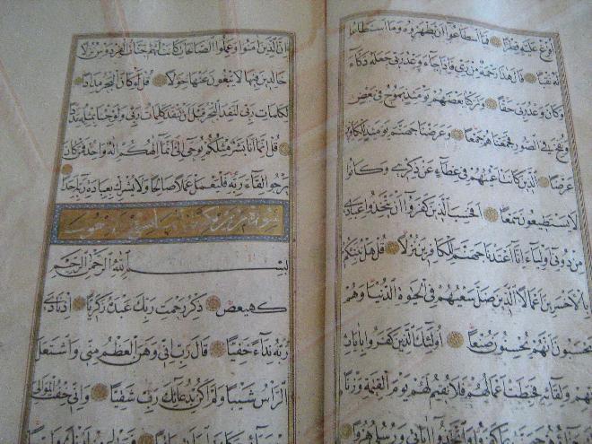Old Koran