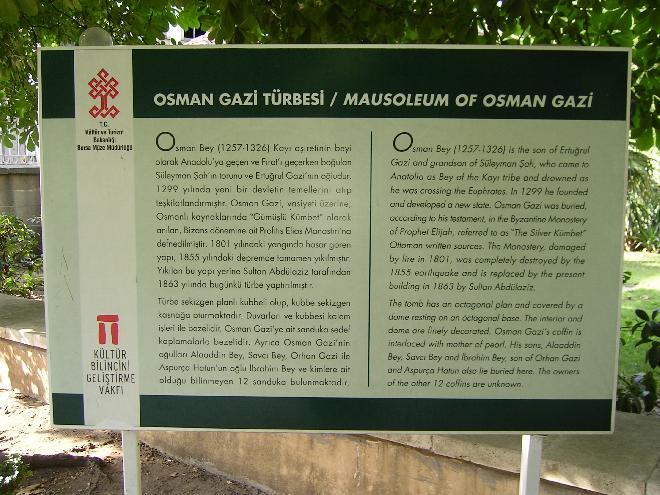 Mausoleum of Osman Gazi 1
