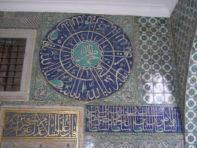 Tiles in the Harem