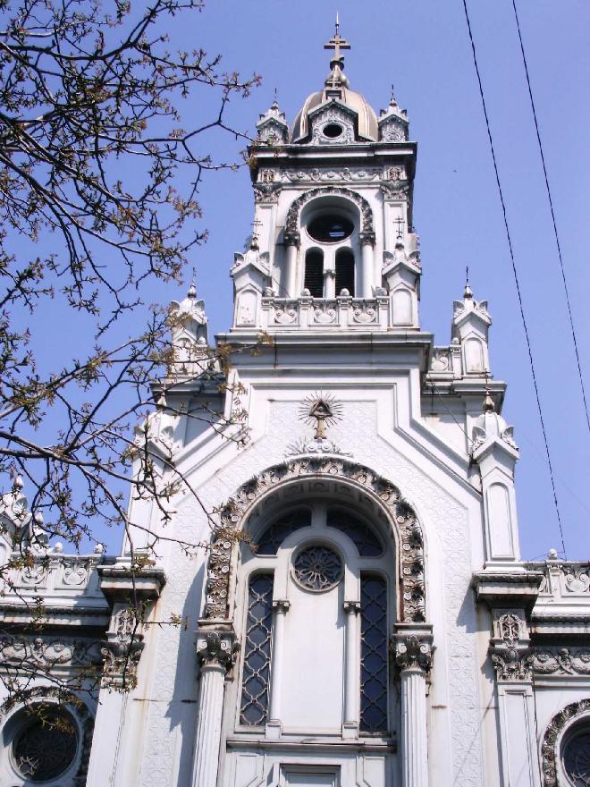 The Bulgarian Iron Church