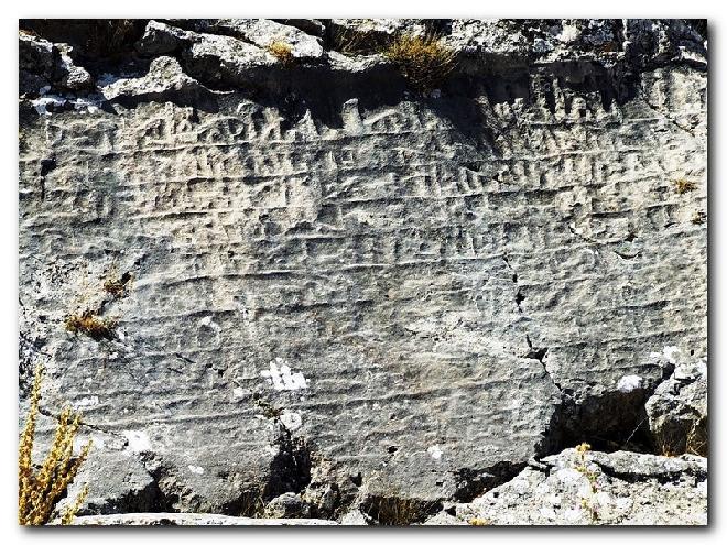 Hattuşaş - Inscriptions at Nişantaş