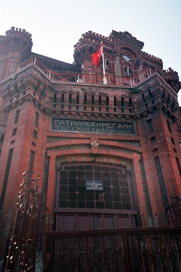 Phanar Greek Orthodox College - Kırmızı Mektep