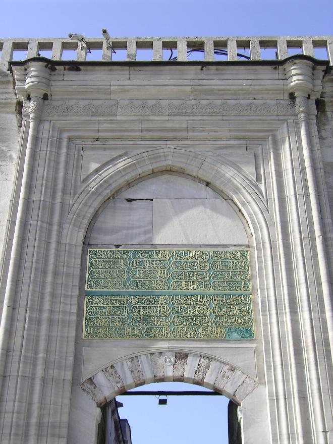 Blue Mosque 17