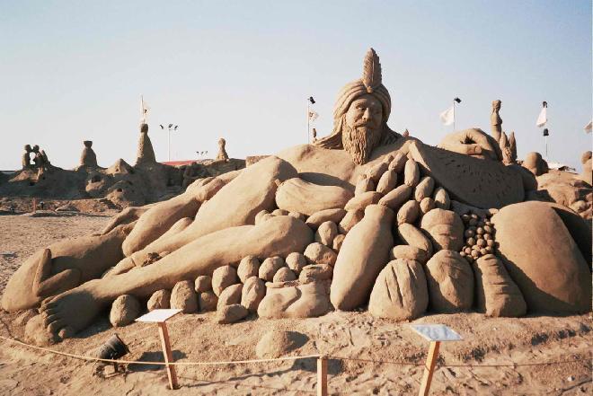 Lara Beach Sand City