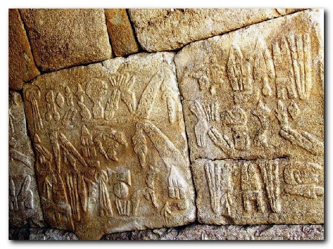 Hattuşaş - Inscriptions in Chamber 2