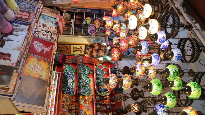 small bazar