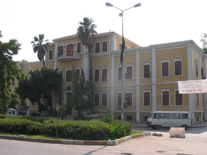 Adana, Eski Vilayet